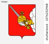 emblem of vologda. city of... | Shutterstock .eps vector #1076232968