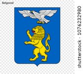 emblem of belgorod. city of... | Shutterstock .eps vector #1076232980