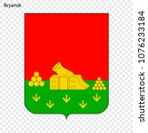 emblem of bryansk. city of... | Shutterstock .eps vector #1076233184
