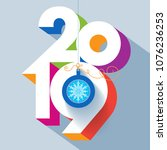 happy new 2019 year. colorful ... | Shutterstock .eps vector #1076236253
