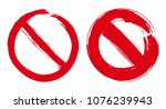 stop signs hand drawn design... | Shutterstock .eps vector #1076239943