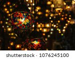 lot of beautiful glass metal... | Shutterstock . vector #1076245100