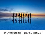 uyuni reflections are one of... | Shutterstock . vector #1076248523