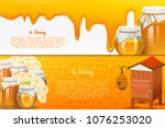honey or natural farm product.... | Shutterstock .eps vector #1076253020