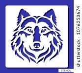 stencil. wolf face logo. vector ... | Shutterstock .eps vector #1076253674