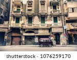 cairo  egypt   april 2018 ... | Shutterstock . vector #1076259170