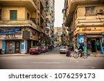 cairo  egypt   april 2018 ... | Shutterstock . vector #1076259173