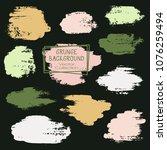 vector paint brush spots  hand... | Shutterstock .eps vector #1076259494