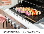 step by step. grilling veggie... | Shutterstock . vector #1076259749
