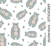 decorative vector pattern of...   Shutterstock .eps vector #1076262869