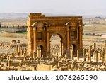 trajan's arch of timgad  a... | Shutterstock . vector #1076265590