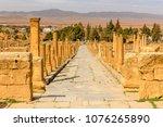 ruins of timgad  a roman berber ... | Shutterstock . vector #1076265890
