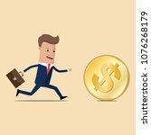 businessman chasing the golden... | Shutterstock .eps vector #1076268179
