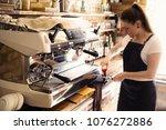 barista making coffee ... | Shutterstock . vector #1076272886