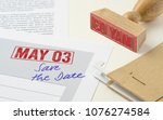 a red stamp on a document   may ...   Shutterstock . vector #1076274584