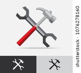 tool vector icon flat design ... | Shutterstock .eps vector #1076278160