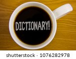 word writing text dictionary...   Shutterstock . vector #1076282978