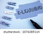 conceptual hand writing showing ...   Shutterstock . vector #1076285114