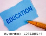 text sign showing education....   Shutterstock . vector #1076285144