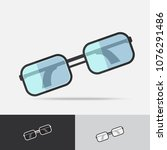 spectacles vector icon flat... | Shutterstock .eps vector #1076291486