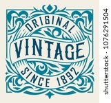 vintage label with floral... | Shutterstock .eps vector #1076291504