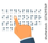 braille language. blind reading.... | Shutterstock .eps vector #1076295569