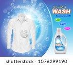 vector promotion banner of... | Shutterstock .eps vector #1076299190
