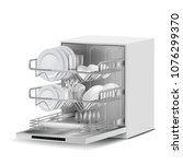 vector 3d realistic white... | Shutterstock .eps vector #1076299370