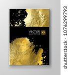 vector black and gold design... | Shutterstock .eps vector #1076299793