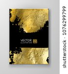 vector black and gold design... | Shutterstock .eps vector #1076299799