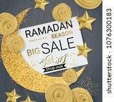 ramadan kareem illustration... | Shutterstock .eps vector #1076300183