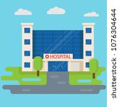 hospital building in flat style.... | Shutterstock .eps vector #1076304644