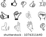 different hands positions in... | Shutterstock .eps vector #1076311640
