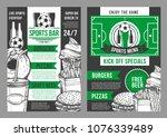 soccer sports bar menu posters... | Shutterstock .eps vector #1076339489