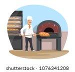 bakery and baker at work baking ... | Shutterstock .eps vector #1076341208