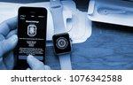 paris  france   apr 12 2018 ...   Shutterstock . vector #1076342588