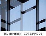 glass wall with metal framework.... | Shutterstock . vector #1076344706