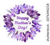 mothers woman day greeting card ... | Shutterstock .eps vector #1076346218