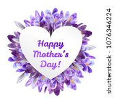 mothers woman day greeting card ... | Shutterstock .eps vector #1076346224