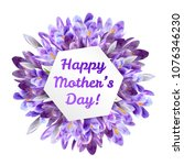 mothers woman day greeting card ... | Shutterstock .eps vector #1076346230