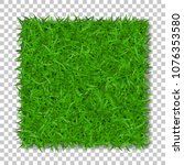 grass square 3d. beautiful... | Shutterstock .eps vector #1076353580