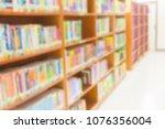 blurry library bookshelves...   Shutterstock . vector #1076356004