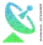 halftone dot antenna icon. icon ... | Shutterstock . vector #1076364809