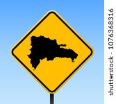 dominicana map road sign.... | Shutterstock .eps vector #1076368316