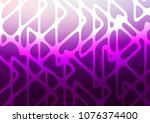 dark purple vector natural... | Shutterstock .eps vector #1076374400