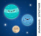 cute uranus  neptune and pluto  ...