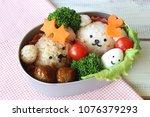 Cute Bear\'s Lunch Box