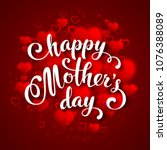 mothers day greeting card with... | Shutterstock .eps vector #1076388089