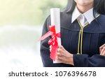 happy graduate young asian...   Shutterstock . vector #1076396678