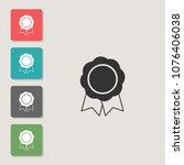 seal   vector icon. symbol for...
